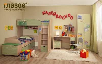 Детская Калейдоскоп Глазов-мебель Комплект 4
