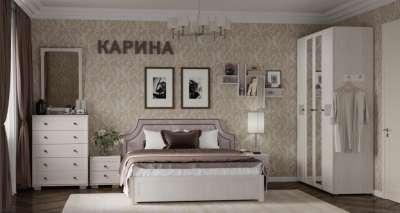 Мебель для спальни Карина Глазов-мебель Вариант 2